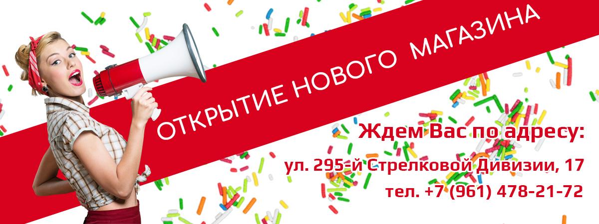 Sl_otk_mag