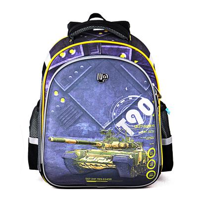 Рюкзак 9151