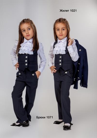 школьная форма для девочек купить