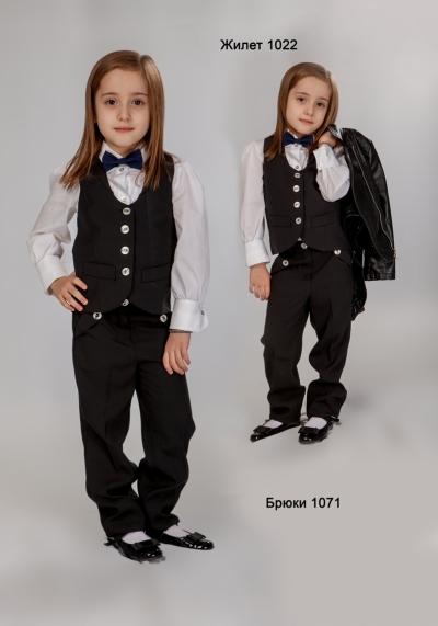брюки для девочек
